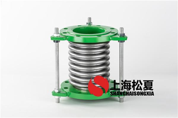 金属软管固定的装置技术介绍