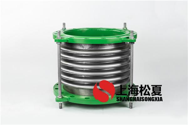 金属软管中介质的标准如何选择